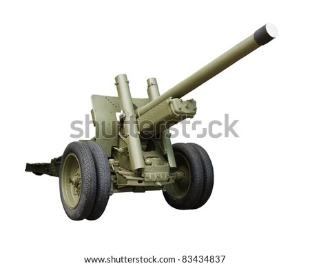 Artillery gun of the Second World War, isolated on a white background