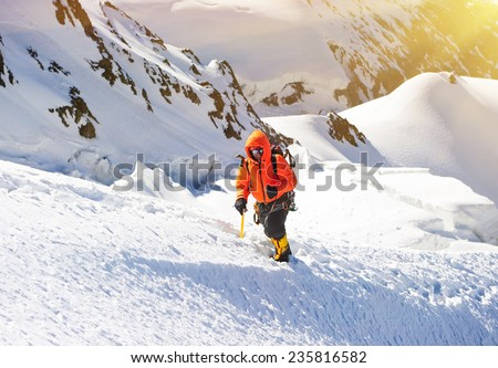 ascent on the mount Everest, Nepal. - stock photo