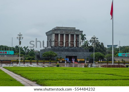 Asia Vietnam Hanoi January 2017 - Ho Shi Min mausoleum in Hanoi city