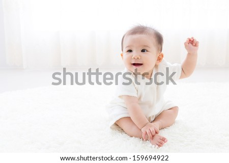 asian baby in the room