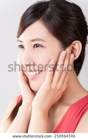 Asian beauty, closeup portrait in studio. - stock photo