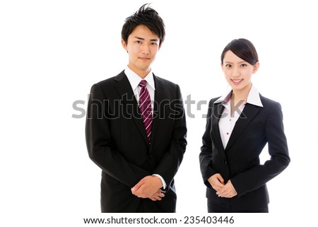 asian business group working on white background - stock photo
