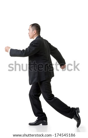 Asian business man running, full length isolated on white.
