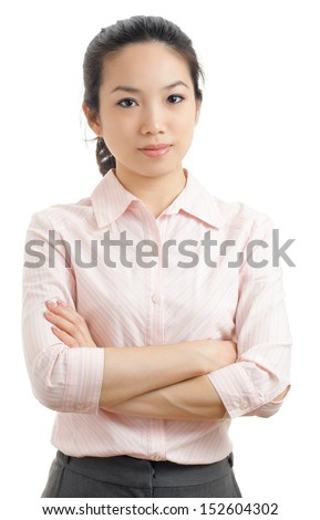 Asian business woman portrait - stock photo