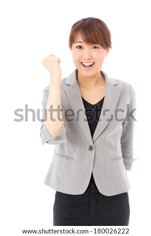 asian businesswoman cheering isolated on white background - stock photo