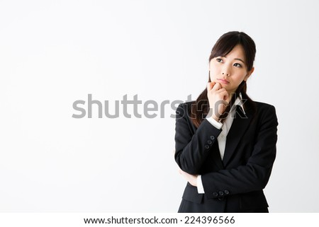 asian businesswoman isolated on white background - stock photo