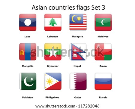 Asian countries flags set 3