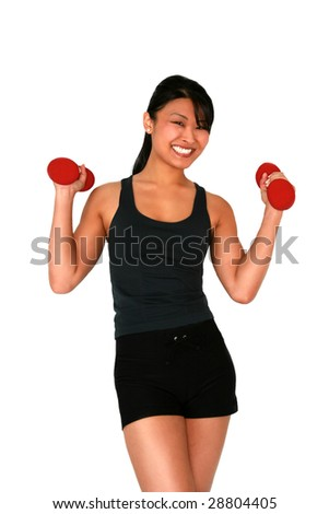 Asian Fitness Model with Weights - stock photo