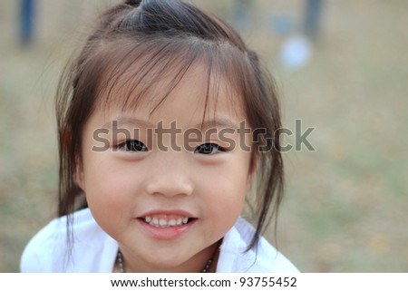 Asian girl Portrait - stock photo