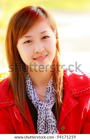Asian girl smiling - stock photo