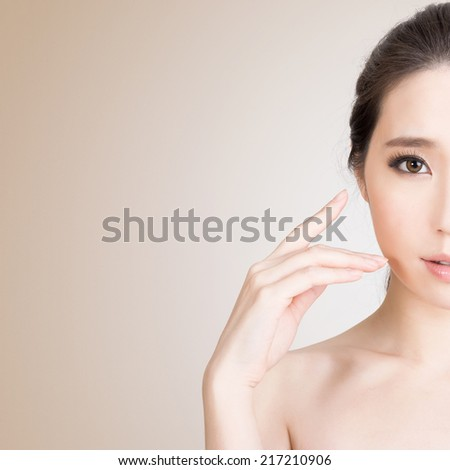 Asian glamour of beauty face, closeup portrait. - stock photo