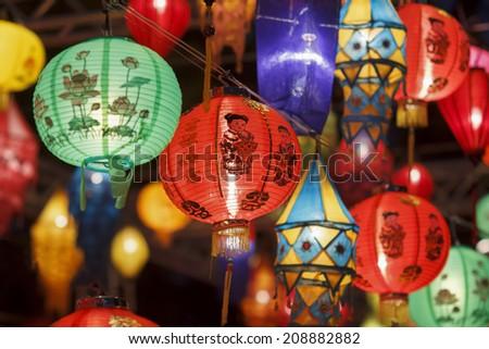 Asian lanterns  - stock photo