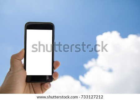 Asian mobile phone advertisements