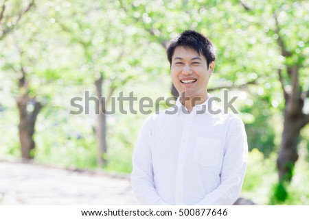 asian man in the park