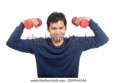 Asian man smile with red dumbbell isolated on white background