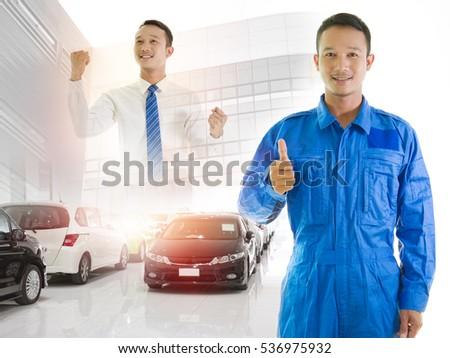 Cop hand job