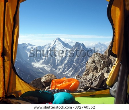 Asian mountains. Kyrgyzstan. - stock photo