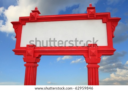 Asian style blank signpost on baakground of blue sky. - stock photo
