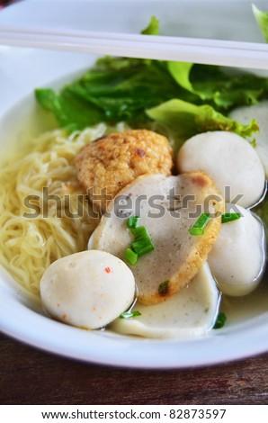 Fried Rice Recipe Thai Food Stock Photo 358817957