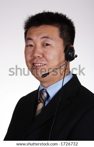 Asian Support person.