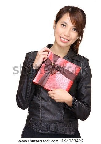 Asian woman holding gift box - stock photo
