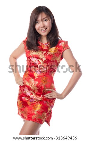 Asian woman in traditional chinese dress,Chinese new year concepts.