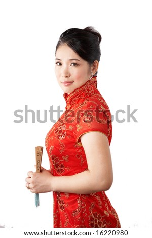 asian woman wearing traditional chinese dress.