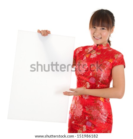 Asian woman with Chinese traditional dress cheongsam or qipao, holding blank white placard. Chinese new year concept, female model isolated on white background. - stock photo