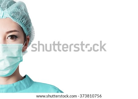 asian young surgeon - stock photo