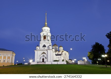 Assumption cathedral at Vladimir at evening (Russia) - stock photo