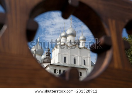 Assumption Cathedral domes, Rostov, Russia