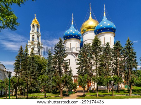 Assumption Cathedral in Trinity Sergius Lavra. Sergiyev Posad, Russia. (Golden Ring of Russia). - stock photo