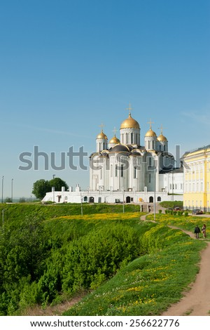 Assumption Cathedral. Vladimir, Russia  - stock photo