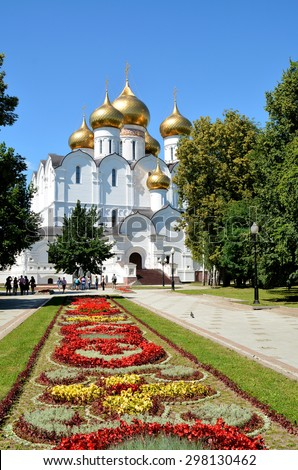 """Assumption Church or Dormition cathedral in summer, Yaroslavl city (city from the list """"Golden ring"""") on the Volga river, Russia. - stock photo"""