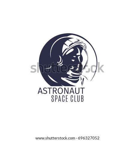 astronaut space club - photo #6