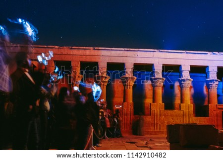 stock-photo-aswan-egypt-a-night-view-for