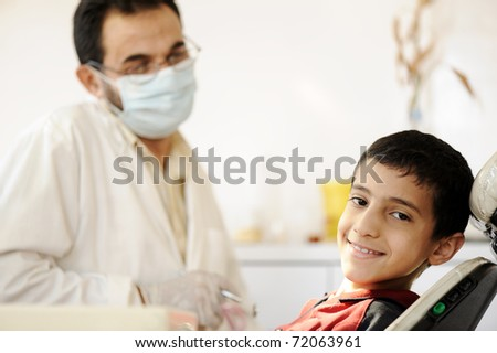At dentist's office - stock photo