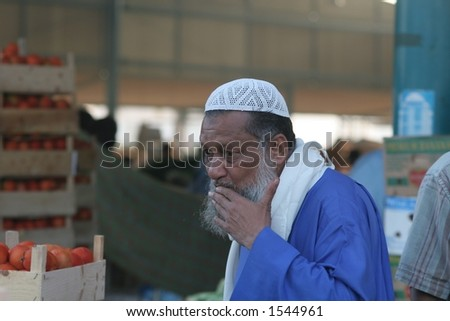 At Dubai Fruit and Vegetable Market - stock photo