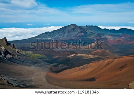 At Haleakala crater in Haleakala National Park, Hawaii