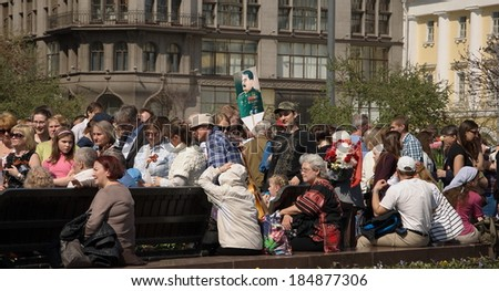 At the celebration of Victory in Great Patriotic War on the square near the Bolshoi Theater in Moscow on May 9, 2013