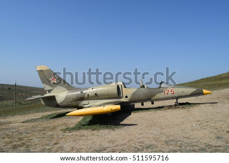 Ataman, Russia - September 26, 2015: Monument of fighter aircraft near the Cossack village Ataman. Military hardware as a museum exhibit available for viewing. Open-air museum.