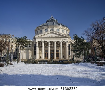 Atheneum in Bucharest city, capital of Romania