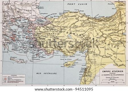 Athenian empire old map. By Paul Vidal de Lablache, Atlas Classique, Librerie Colin, Paris, 1894 - stock photo