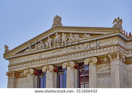 Athens Greece, ancient Greek gods and deities on national academy pediment - stock photo