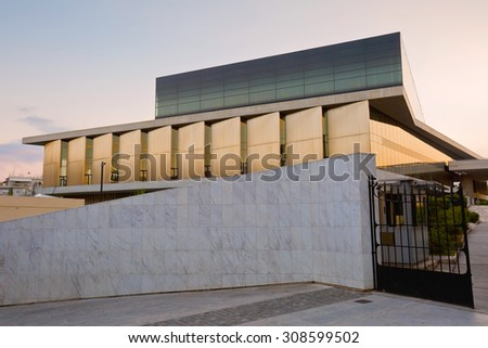 Athens, Greece - August 21 2015: One of the entrances to the premises of the Acropolis museum in Athens, Greece