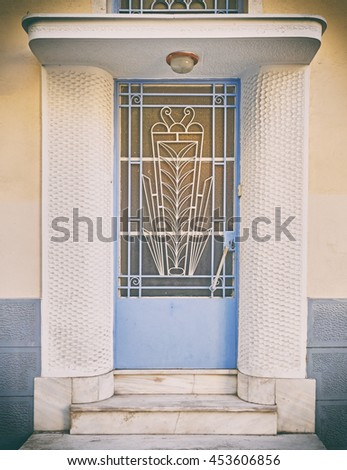 Athens Greece, elegant house metal and glass door