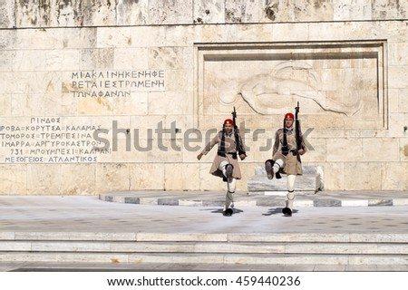 ATHENS, GREECE - 18.JULY, 2016: Evzone guarding the Tomb of Unknown Soldier in Athens dressed in service uniform, refers to the members of the Presidential Guard, an elite ceremonial unit.