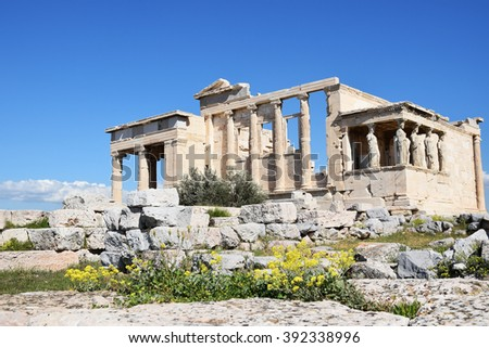 Athens, Greece - March 5, 2016: Old greek temple in Acropolis. - stock photo