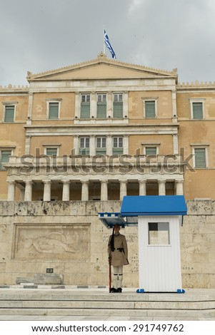 Athens, Greece, 30 May 2015. Evzone standing in position guarding the parliament of Greece.
