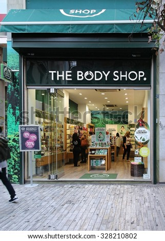 ATHENS, GREECE - May 02; The body shop chain store in Ermou street with shoppers inside in Athens, Greece - May 02, 2015; The Body Shop has a range of cosmetics and makeup products in its 2500 stores.